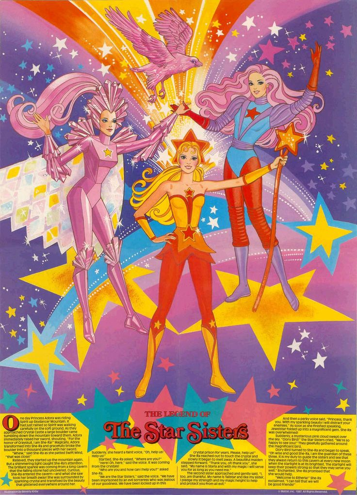 Legend of the Star Sisters: A She-Ra spinoff?