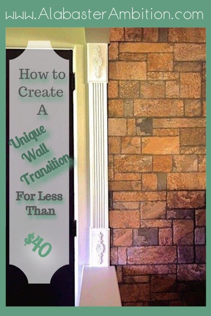 How to create a wall transition for less than $40.  #walltransition #wall  #diy #home