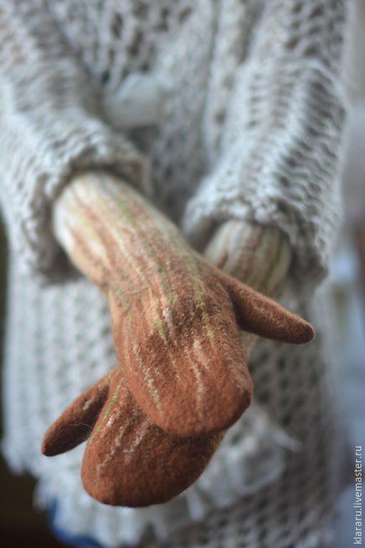 """Купить Варежки """"Пряности"""", шерсть, женские варежки, коричневые варежки - варежки, рукавички, Клара Ру"""