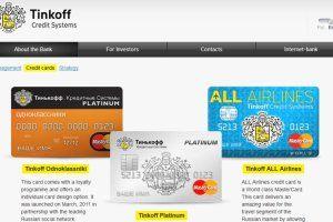 Karta kredytowa z odsetkami 0 proc. i miliony odszkodowania. Jak pewien Rosjanin wykołował bank