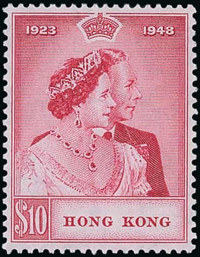 Image result for hong kong stamps royal silver wedding