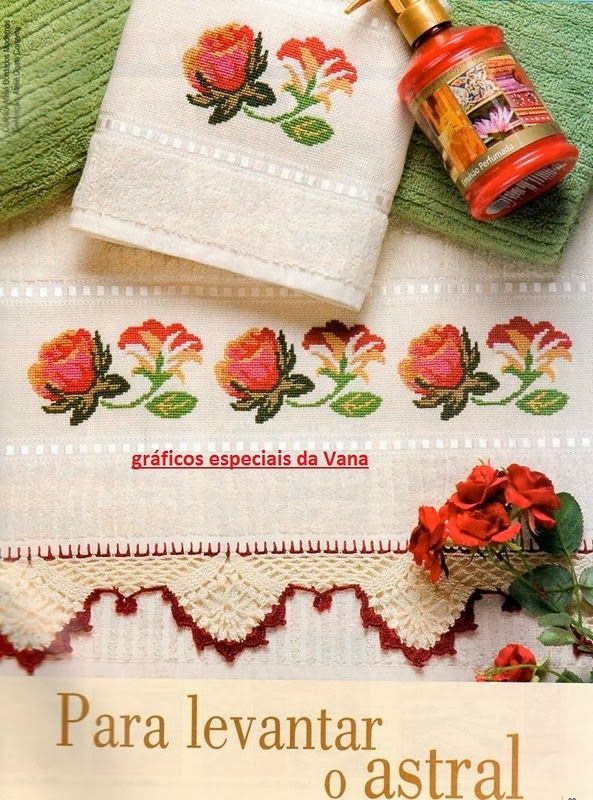 Art: Embroidery Towels