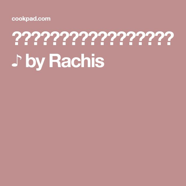 超簡単!手作りスープの醤油ラーメン♪ by Rachis