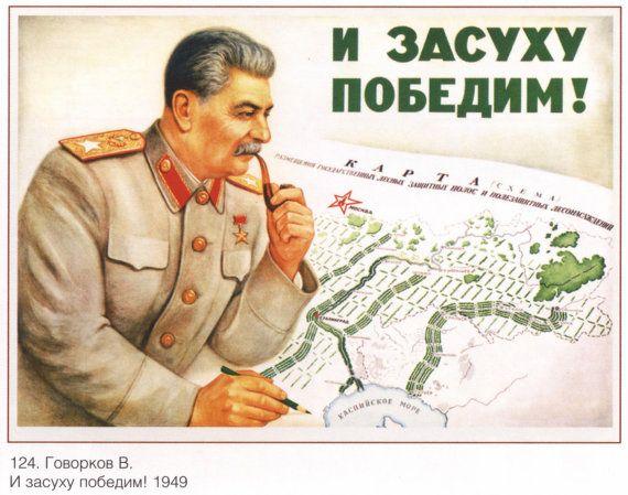 Stalin USSR print Propaganda posters Soviet by SovietPoster, $9.99