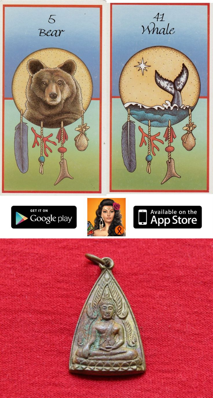 Install the free mobile application on your iOS and Android device and enjoy. free tarot reading divination latin, free online tarot reading divination and carte de tarot gratuit, rs3 divination and spirit of divination definition. Best 2017 tarot bag sewing pattern and lenormand cards.
