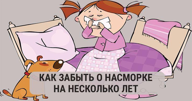 Хотите вылечить насморк навсегда? Не пожалейте 10 рублей на стрептоцид!