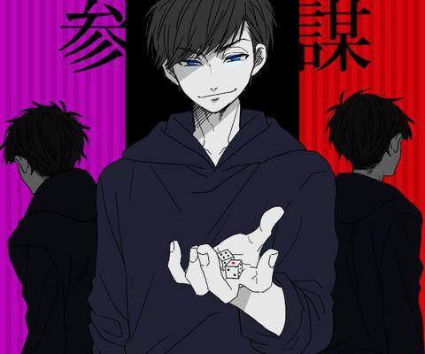 Osomatsu-san- Osomatsu, Karamatsu, and Ichimatsu #Anime「♡」