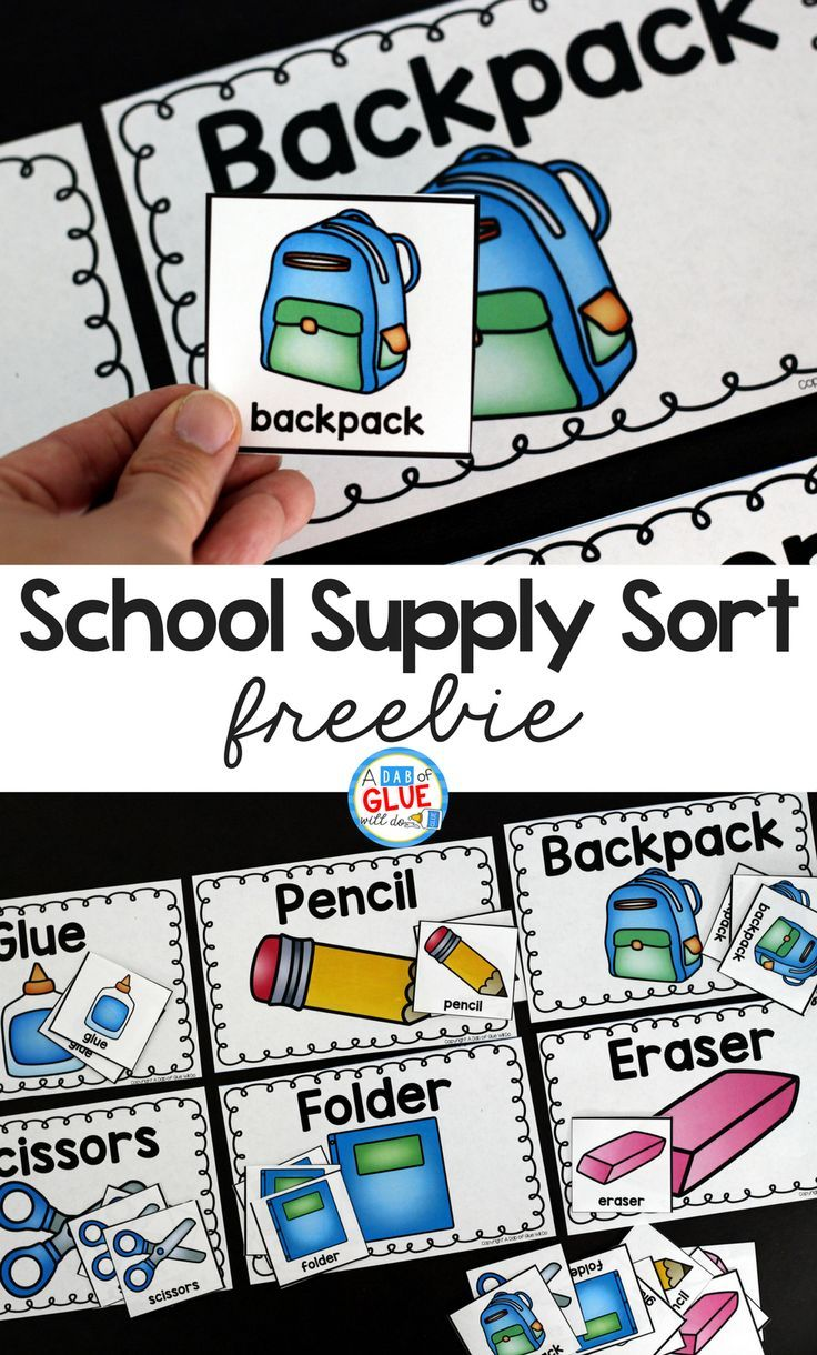 School Supplies Sort Printable School Lesson Plans Welcome To School School Lessons