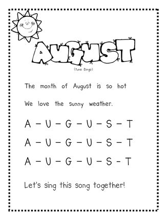 August song...this would be cute to go with calendar time