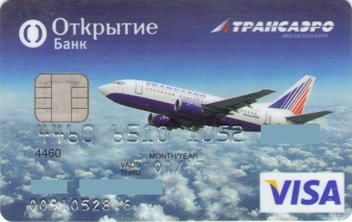 Transaero (Otkritie Bank, Rusko) Col:RU-VI-0308-2b