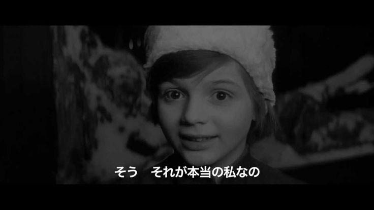 7/26発売Blu-ray『シベールの日曜日』30秒CM