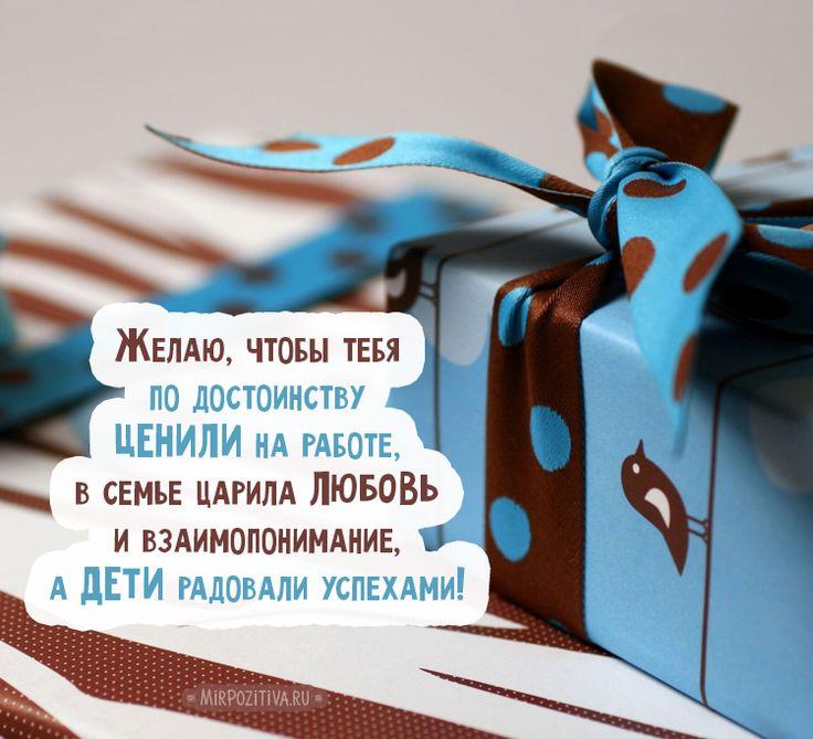 Поздравление смс с днем рождения парню
