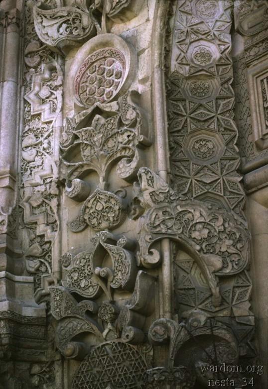 Divriği Ulu Mosque Divriği Mucizesi Cennet Kapısı / Divriği Ulucamisi ve Şifahanesi
