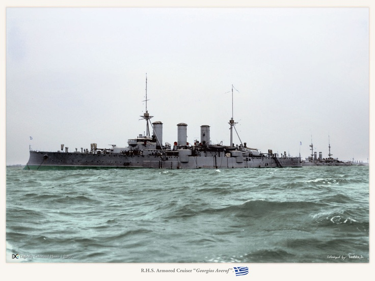 "Hellenic Navy  Armored Cruiser RHS "" Georgios Averoff """