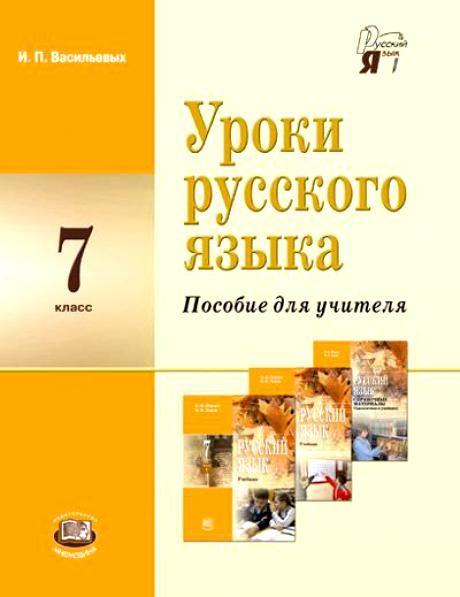 besten galfuni bilder auf kreuzwortratsel Контрольные по математике 4 класс пнш 2 четверть