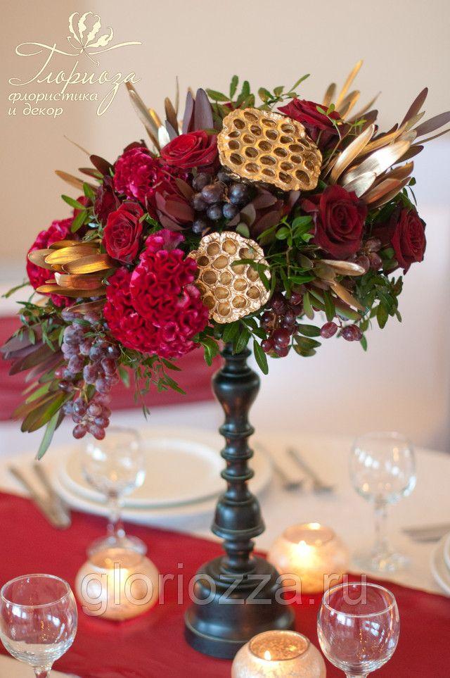 wedding decor marsala red fruits centerpiece свадьба бордовый цвет марсала