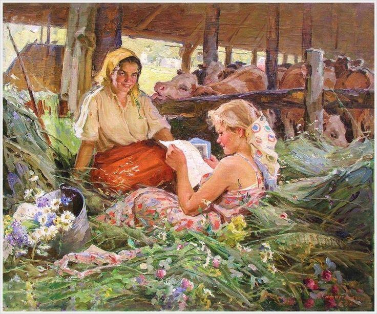 Сафаргалин Асхат Газизулинович (1922-1975) «Письмо» 1958