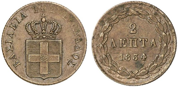 AE 2 Lepta. Greece Coins. Otho 1832-1862. 1834. 2,47g. KM 14. R! About EF. Starting price 2011: 400 USD. Unsold.