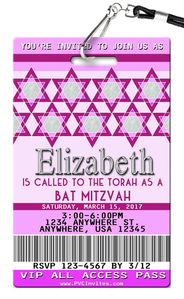 Bat Mitzvah Birthday Invitations