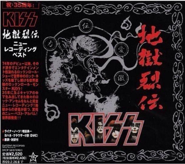 Kiss Jigoku-Retsuden   Jigoku-Retsuden (traducibile in Intense Transmission from Hell), noto anche con il nome Kissology, è un album del gruppo musicale statunitense Kiss, pubblicato in edizione limitata esclusivamente in Giappone nel 2008. È stato distribuito nel resto del mondo come parte dell'album Sonic Boom nel 2009.  Il disco è costituito da 15 di alcuni dei maggiori successi dei Kiss ri-registrati in studio con la nuova formazione Paul Stanley, Gene Simmons, Tommy Thayer e Eric Singer