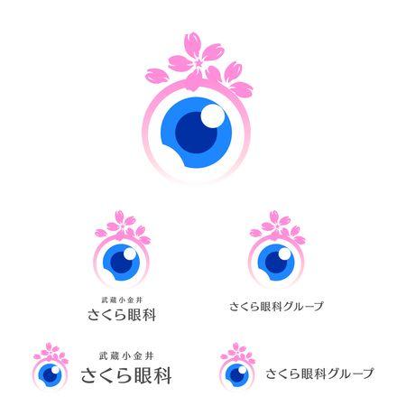 「新規開院の眼科クリニックのロゴデザイン」へのCalicocatさんの提案一覧