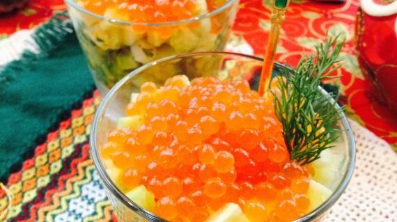 Слоеной салат с красной икрой. Пошаговый рецепт с фото на Gastronom.ru