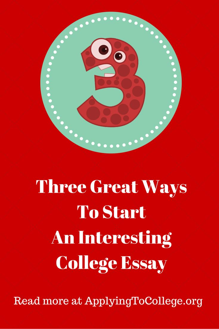 Funny college application essay how to start