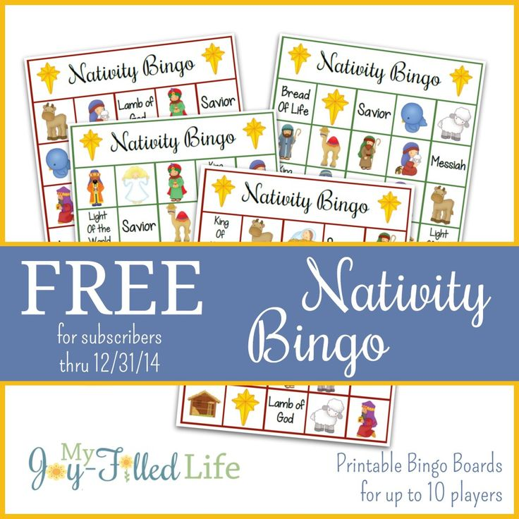 My Joy Filled Life has a Nativity Bingo Game printable that you can grab for free if you subscribe to her site.  This printable download has eno
