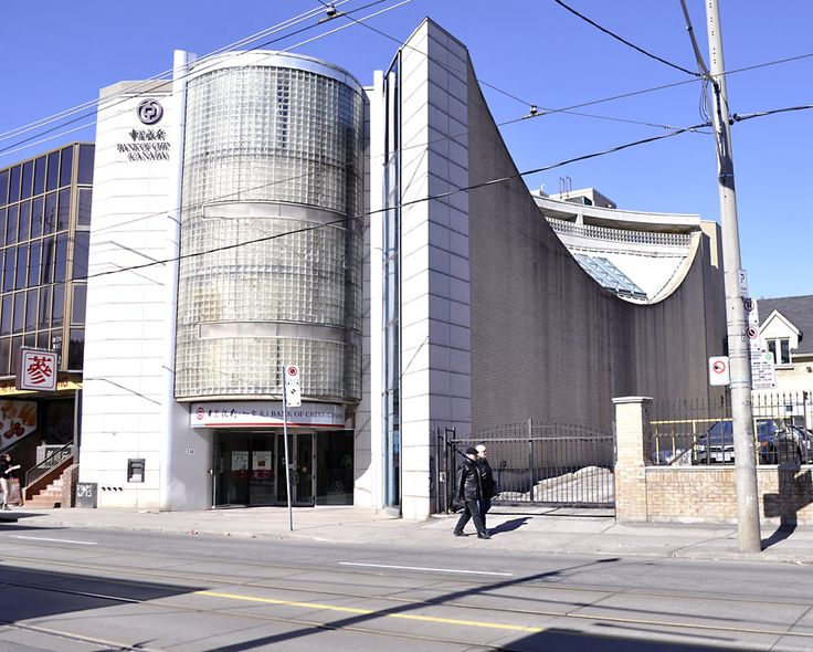 Bank of China (Canada)- Toronto | Interesting contemporary architecture, if a bit weather stained, at 396 Dundas St West.