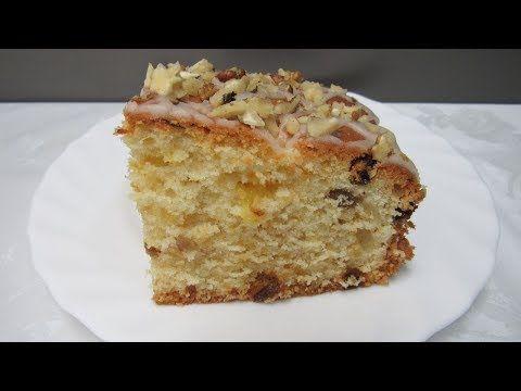 """Кекс """"Новогодний Аромат"""" - вкуснейшая выпечка к празднику - YouTube"""