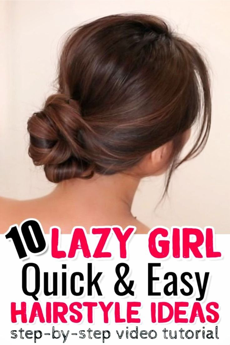 10 Easy Lazy Girl Hairstyle Ideas Step By Step Video Tutorials For Lazy Day Running Late Quick Hairstyles Clever Diy Ideas Quick Diy Hairstyles Lazy Girl Hairstyles Easy Everyday Hairstyles