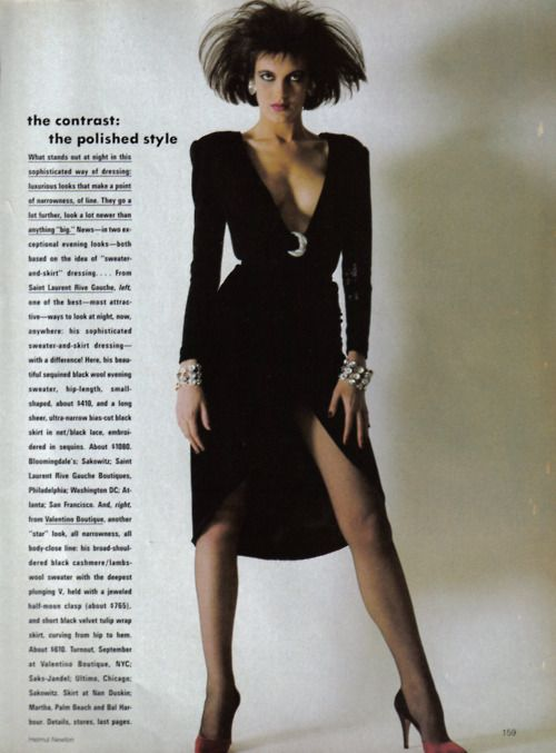 Vogue Us July 1983 1980s Glamour Fashion And Style Pinterest