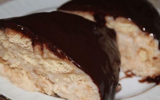 Bebe Bisküvili Pasta