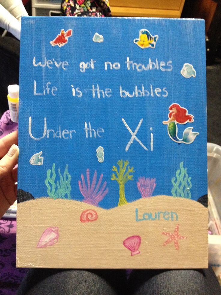 Little Mermaid / Alpha Xi Delta Craft