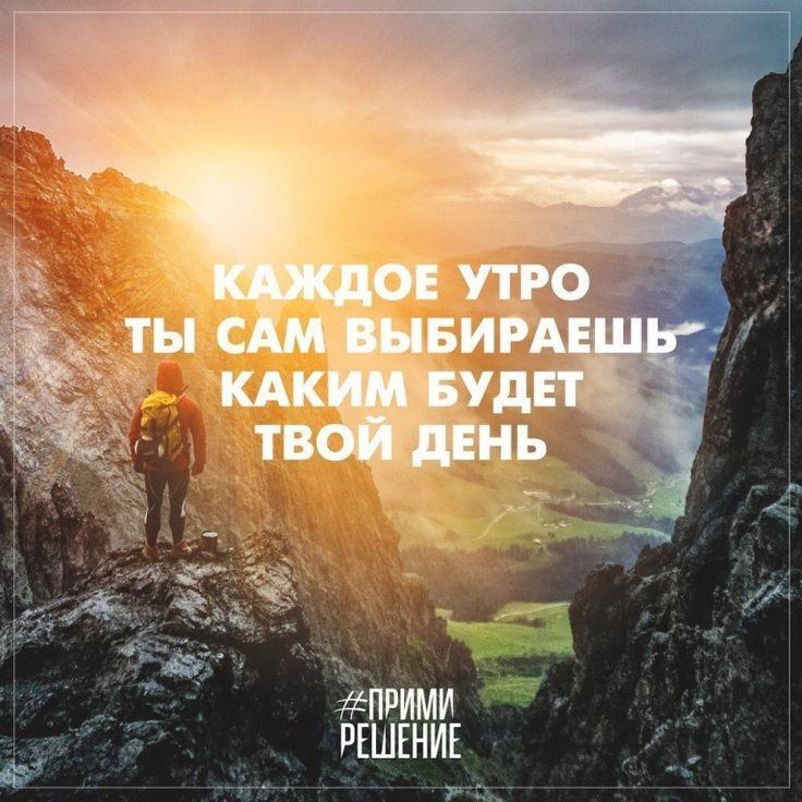 Мотивационные картинки с цитатами