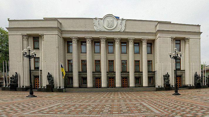 Рада намерена усилить охрану экосети - Голос UA