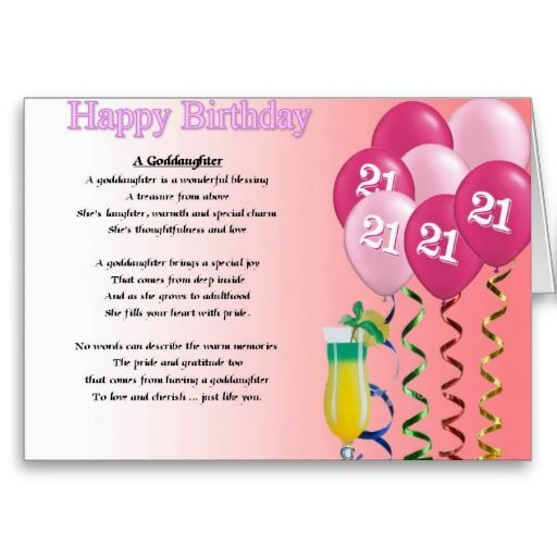 Birthday Quotes Goddaughter: 21st Birthday Goddaughter Poem Greeting Card