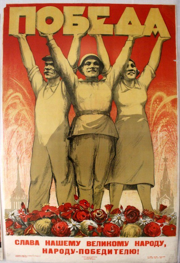 "Lot of the Day: ""Posters from #Russia and the #USSR"" #Auction on Saturday 28…"
