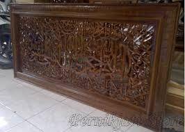 Hasil gambar untuk kaligrafi ayat kursi kayu jati