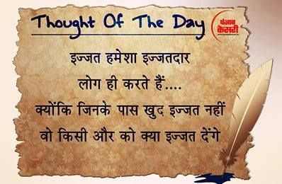 thought for d day with images