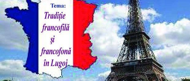 Ziua Nationala a Frantei 1a