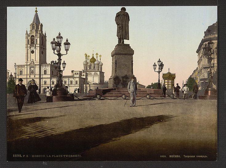 Москва в 1890-1905 гг.