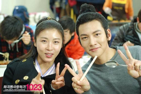 jin yi han and ha ji won relationship test
