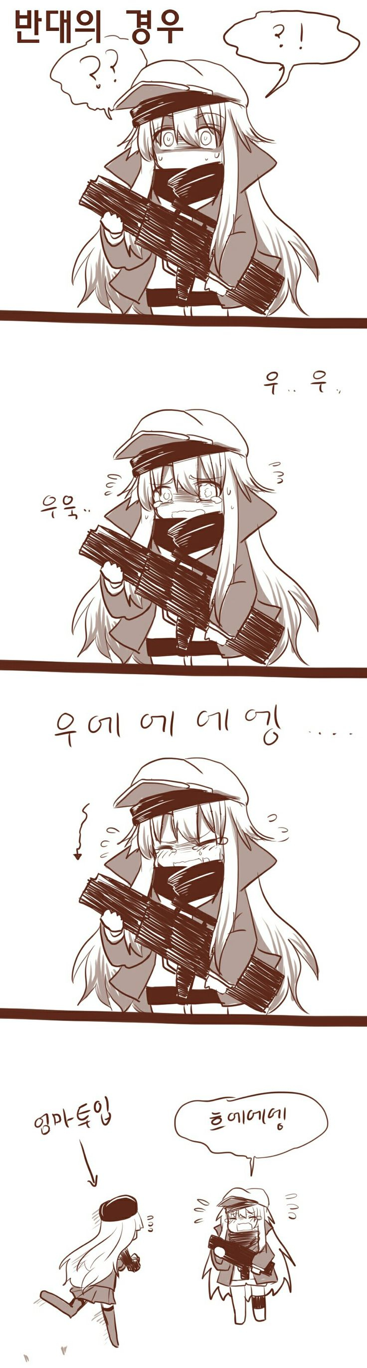 소녀전선 G11