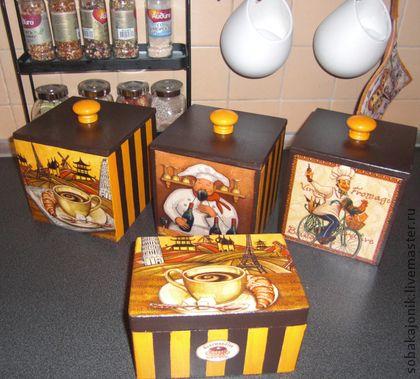 """Кухонный набор """"Аппетит"""" - жёлтый,поваренок,повар,для кухни,комплект для кухни"""