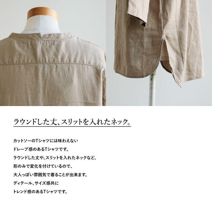 【楽天市場】【送料無料】 Audience [オーディエンス] 綿麻ツイル ボトルネック Tシャツ 7分袖 ビッグシルエット メンズ レディース:PATY