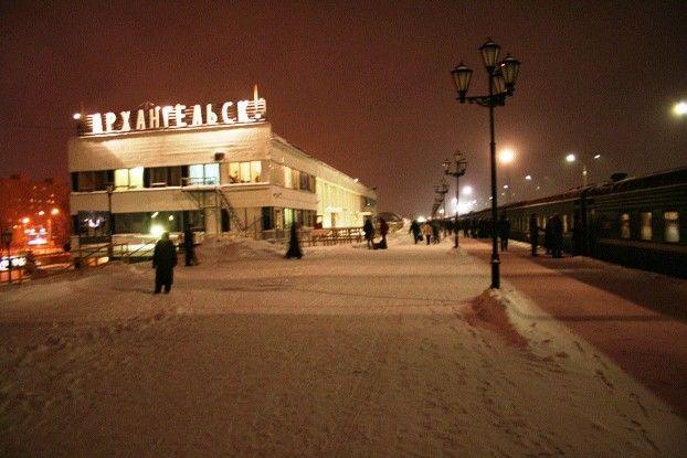 Ж/д вокзал Архангельск