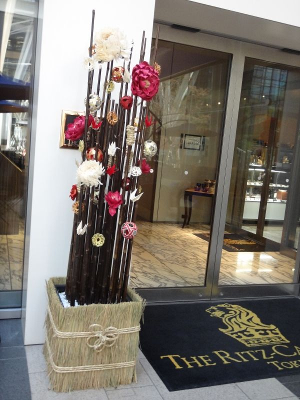 Traditional Japanese New Year Decoration ( The Ritz-Carlton,Tokyo )