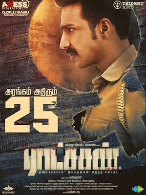 Raatchasan Tamil Movie  Hdrip Download Available