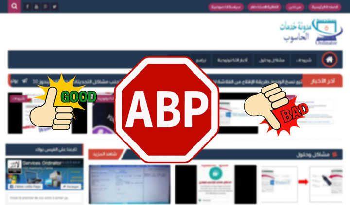 ما لا تعرفه عن استخدام سكريبت مضاد مانع الإعلانات Anti Adblock في مدونتك Youtube